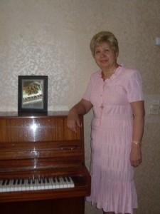 Сысоева Л.А.